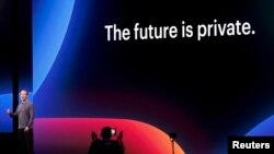 Марк Зукърбърт обявява новите промени.