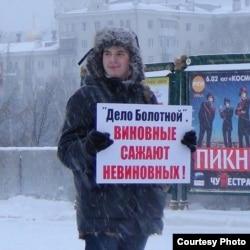 """На акции в поддержку """"узников Болотной"""""""