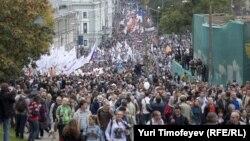 Moskvada aksiya, 15 sentyabr 2012