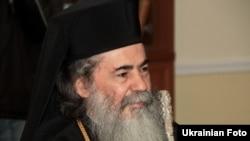 Патріарх Єрусалимський Теофіл ІІІ