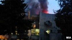 Пожар во зградата на Пошта во Скопје.