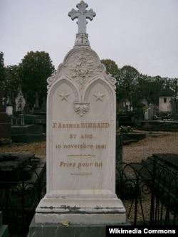 Rembonun məzarı, Şarlevil