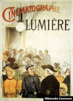 У 1895 годзе ў Парыжы браты Люм'еры зрабілі першы ў гісторыі паказ кінафільму