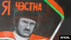 Карикатура на Александра Лукашенко в исполнении польской художницы Целины Скжебжак