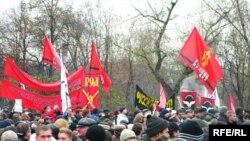«Rus marşı», Moskva, 4 noyabr 2006