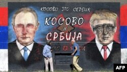"""Граффити в Белграде с надписью """"Косово – это Сербия"""" и изображениями Владимира Путина и Дональда Трампа"""