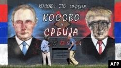 Граффити в Белграде с надписью «Косово – это Сербия» и изображениями Владимира Путина и Дональда Трампа