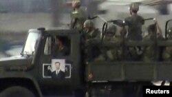 Forcat qeveritare në Damask