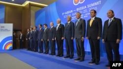 Pamje të një samiti mes Rusisë dhe Asociacionit të Kombeve të Azisë Juglindore, foto nga arkivi