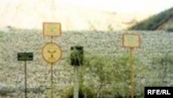 Қырғызстанның Майлуу-Суу қаласы маңындағы радиоактивті қалдық сақтайтын орын.