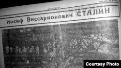 1953-й год. Год смерти Сталина и рождения Радио Свобода.