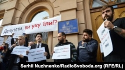 Віталій Шабунін та Віталій Касько на акції протесту під Верховно Радою. Київ, 3 жовтня 2016 року