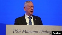 U.S. Defense Secretary Jim Mattis speaks during the second day of the 14th Manama Dialogue on October 27.