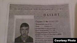 Ахмадшо Давлатов работает в России легально