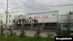 Казанның 7нче санлы гимназиясе