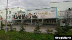 Гимназия №7. Казань