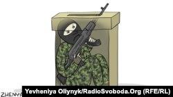 Карикатура Євгении Олийнык