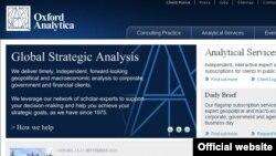 Официальный сайт Oxford Analitica
