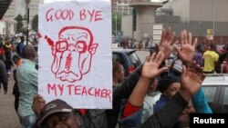 Народ Зимбабве радуется свержению Роберта Мугабе. Ноябрь 2017 год