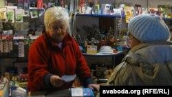 Тамара Еўтушэнка — аднаклясьніца