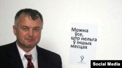 Юры Воўчак