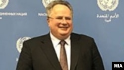 Грчкиот министер за надворешни работи, Никос Коѕијас