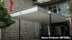 Pravni fakultet u Podgorici