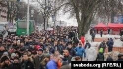 Протестувальники в Гомелі, 19 лютого 2017 року
