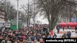 Учасники протесту в Гомелі, 19 лютого 2017 року