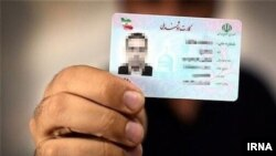 Sample of an Iranian Smart National Identity Card. FILE