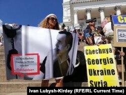 Акція на підтримку Олега Сенцова у Гельсінкі, 15 липня 2018 року