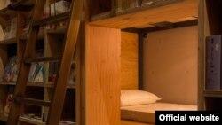"""Book and Bed"" oteli"