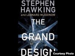 Обложка одной из научно-популярных книг Стивена Хокинга.