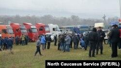 Дальнобойщики Осетии на мартовской забастовке