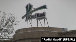 Дафтари Kont Bank дар Душанбе