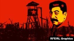 Сталинский ГУЛАГ, коллаж
