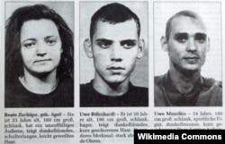 Группа неонацистов под руководством Беаты Чепе