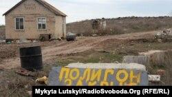 Славянск. Городской полигон для отходов рекультивируют