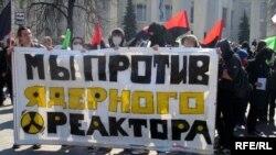 """Перед отъездом в Ватикан Лукашенко назвал """"Чернобыльский шлях"""" """"фашиствующим маршем"""""""