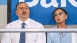 Azerbaijan. Baku. Mehriban Aliyeva and İlham Aliyev during sport conference in Baku 2016 / Phpto RFERL Azerbaijani Service