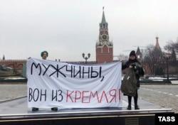 Акция феминисток в центре Москвы, 8 марта 2017 года