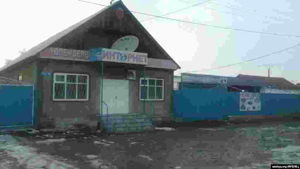 Общественные заведения села закрыты.