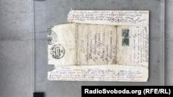 Конверт письма Юзефы Буйдовой.