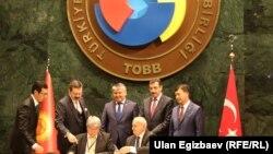 Кыргызско-турецкий бизнес-форум в Анкаре.