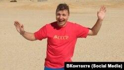 Аляксандар Мяцеліца