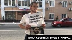 Пикет в поддержку Гаджиева. Махачкала, 15 июня 2019 г.