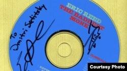 Eric Scott Reed CD cover for Savitskiy