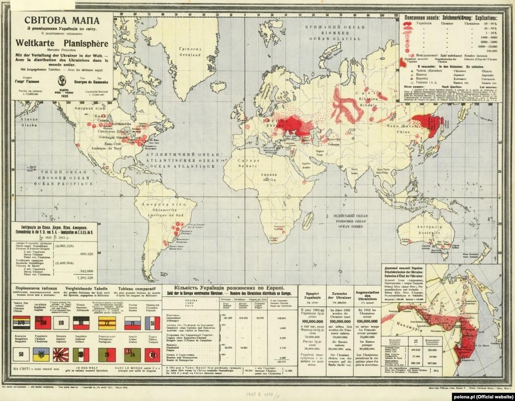 «Світова мапа з розміщенням Українців по світу» Юрія Гасенка, видана в 1920 році у Відні. (Щоб відкрити мапу у більшому форматі, натисніть на зображення. Відкриється у новому вікні)