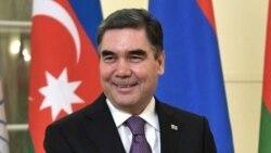 Türkmenistanyň prezidenti nebitgaz pudagynyň şowsuzlygyny boýun aldy