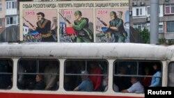 Трамвай в Донецке. Июль 2014 года